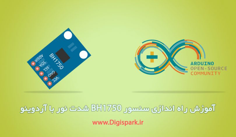 getting-started-with-bh1750-light-sensor-with-arduino-digispark