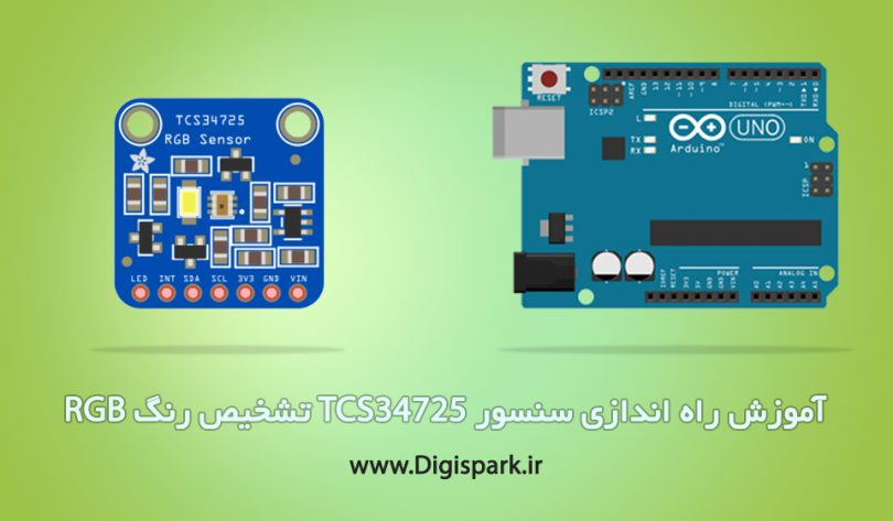 getting started with tcs34725 RGB Color sensor with arduino digispark