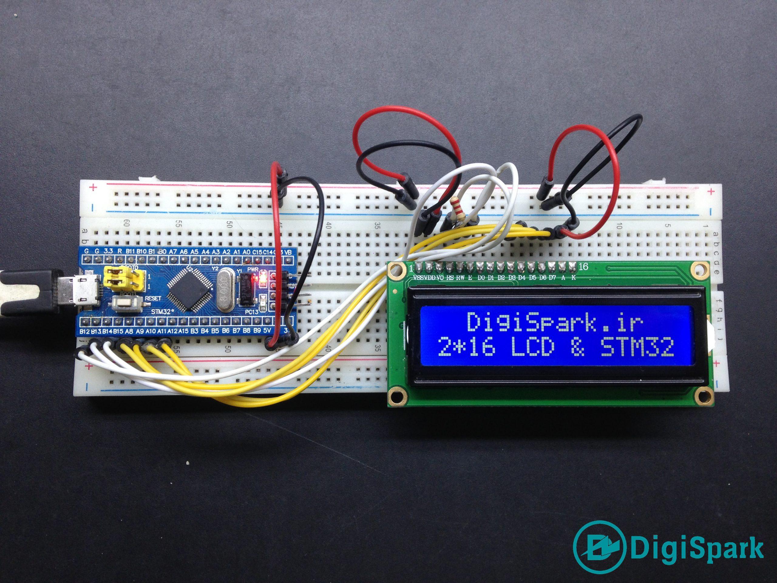 پروژه راه اندازی ال سی دی کاراکتری با برد STM32ّ103C8T6 - دیجی اسپارک