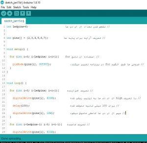 محیط برنامه نویسی آردوینو برای ساخت led chaser - دیجی اسپارک