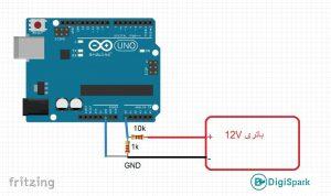 تقسیم مقاومتی در رابط ADC آردوینو Arduino - دیجی اسپارک
