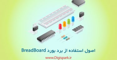 how-to-use-breadboard-in-electronic-digispark