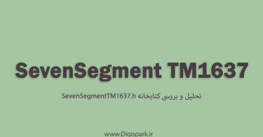 تحلیل و بررسی کتابخانه SevenSegmentTM1637.h