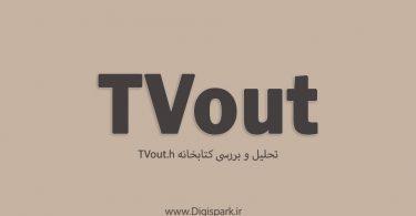 TVout