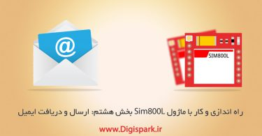 getting-started-with-sim800l-sending-email-with-at-command-digispark