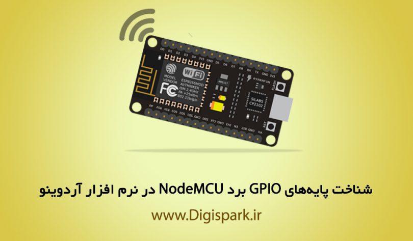 nodemcu-gpio-pin-address-in-arduino-ide-digispark