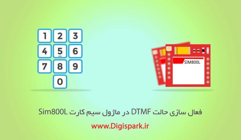 dtmf-mode-in-sim800l-gsm-module-digispark