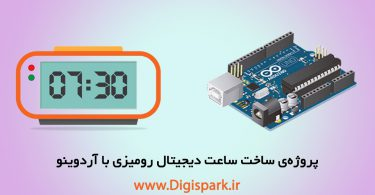 create-digital-clock-with-arduin-and-oled-ds3231-digispark