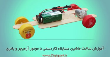 diy-electronic-fast-car-with-dc-motor-ice-cream-stick-digispark