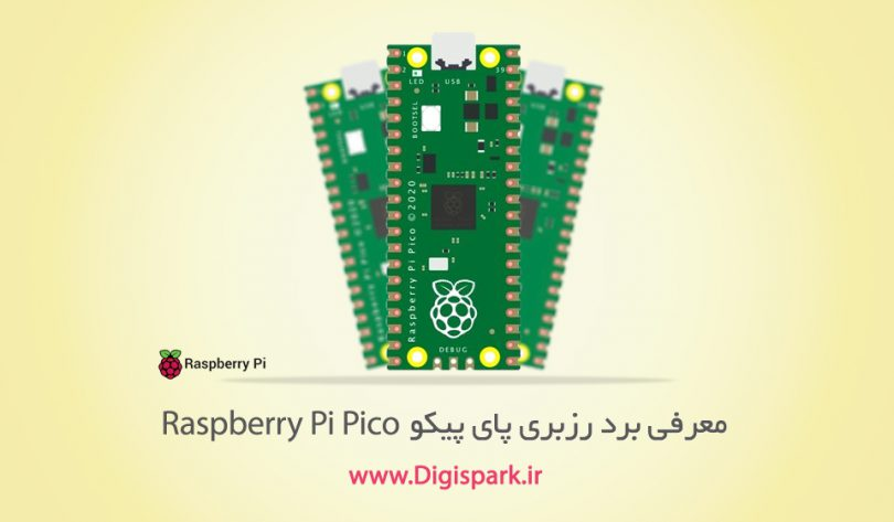 getting-started-with-raspberry-pi-pico-digispark