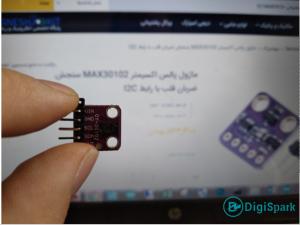 سنسور پالس اکسی متر max30102 - دیجی اسپارک