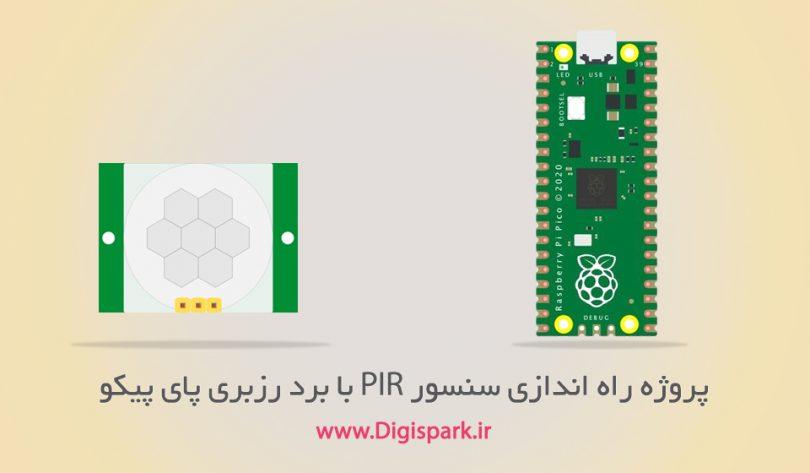 pir-motion-detection-with-raspberry-pi-pico-and-thonny-python-digispark