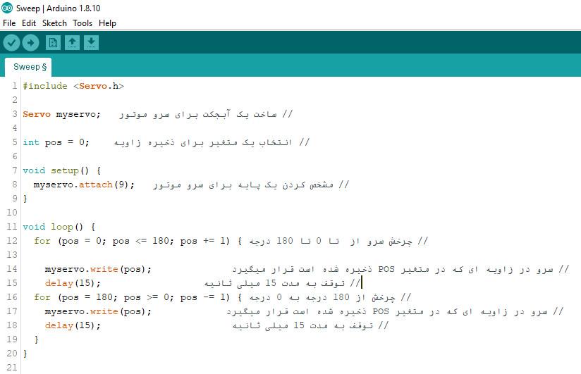 کد نویسی برای PWM آردوینو - دیجی اسپارک