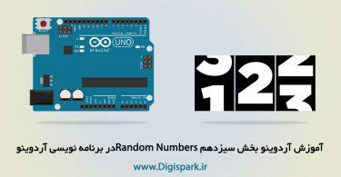 arduino-basic-tutorial-part-thirteen-random-number-digispark