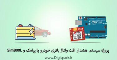 car-battery-voltage-alarm-with-arduino-and-sim800l-digispark