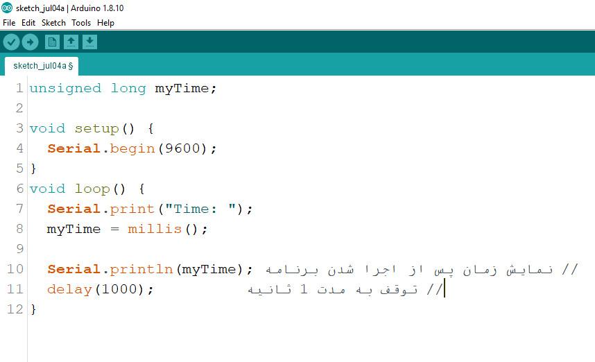 تابع زمانی ()millis در برنامه نویسی آردوینو - دیجی اسپارک