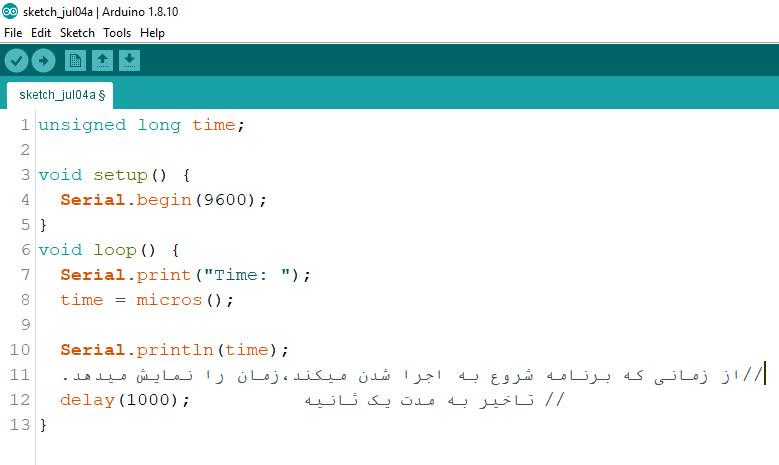 تابع زمانی ()micros در برنامه نویسی آردوینو - دیجی اسپارک