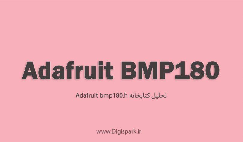 arduino bmp180 library digispark