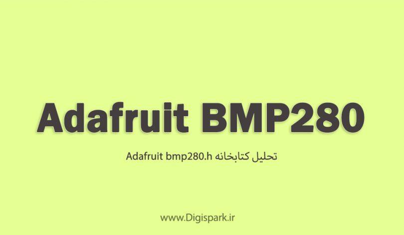 bmp280-arduino-library-digispark