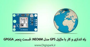 gps-neo6m-tutorial-step-five-gpgga-digispark