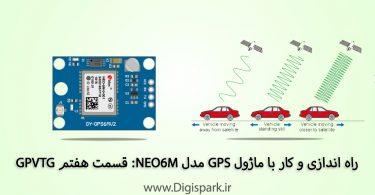 gps-neo6m-tutorial-step-seven-gpvtg-packet-digispark