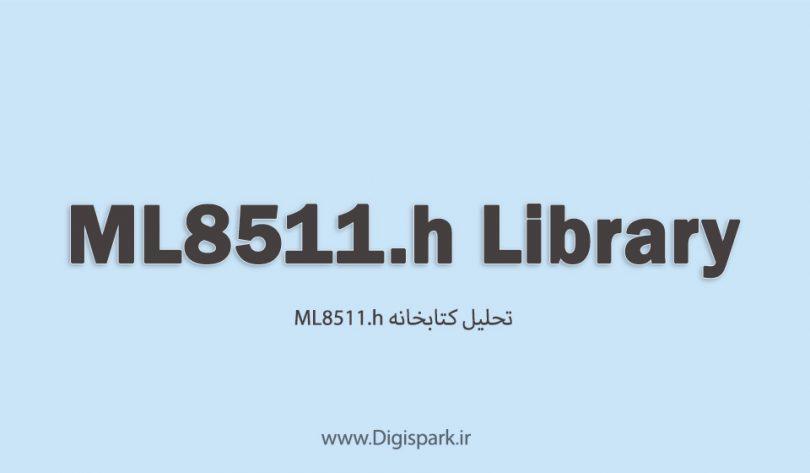 ml8511-arduino-library-digispark