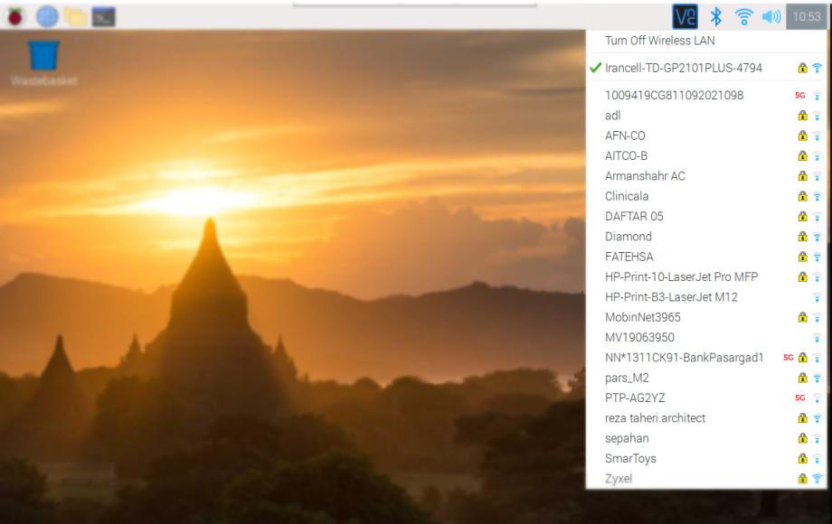 محیط سیستم عامل رزبین در برد رسپبری پای - دیجی اسپارک