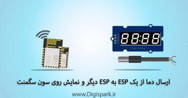 send-temperature-data-with-esp8266-and-segment-display-digispark