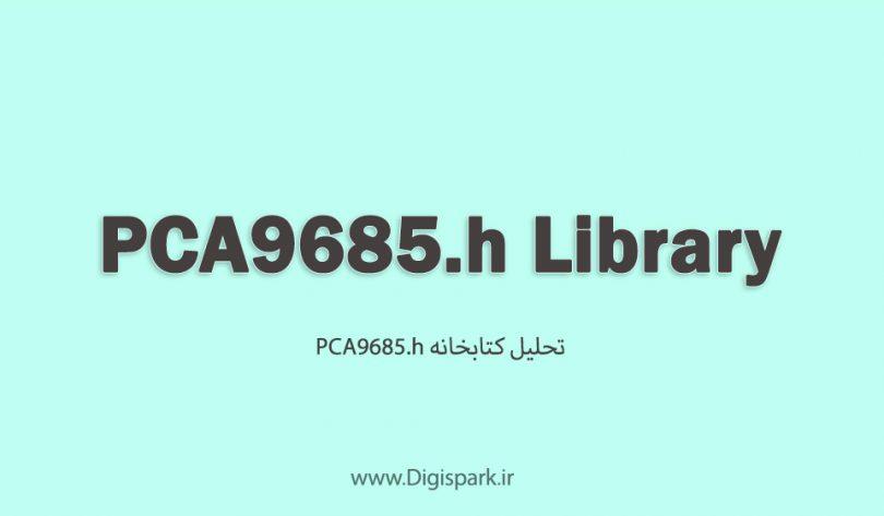 PCA9685h-arduino-library-digispark