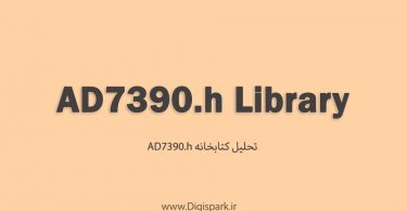 ad7390-arduino-library-digispark
