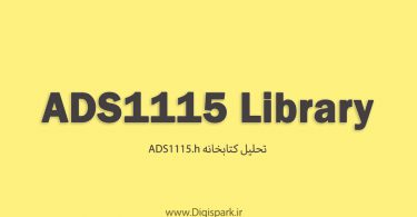 arduino-library-ads1115-digispark