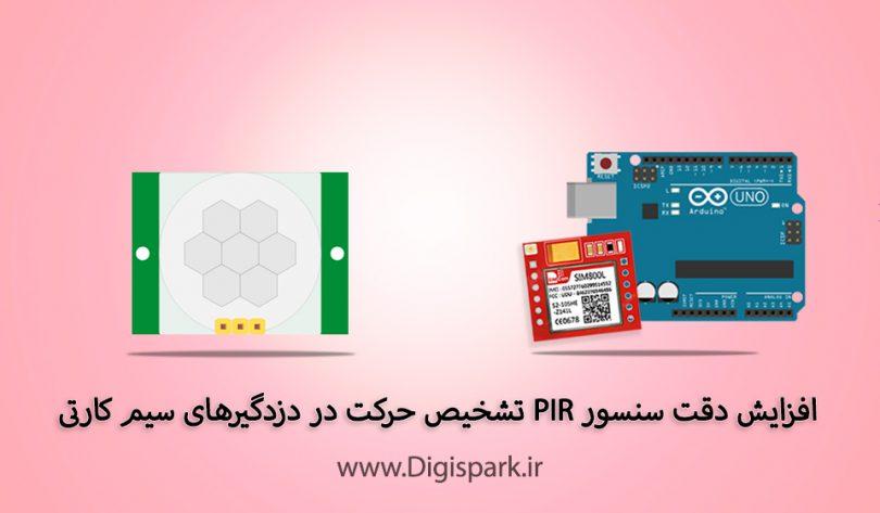 increase-pir-sensitivity-in-gsm-burglar-alarm-with-arduino-digispark