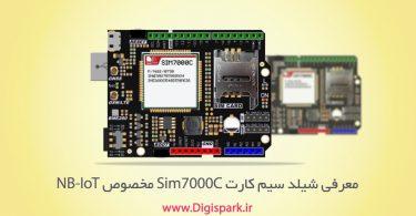 introduce-to-gsm-sim7000c-arduino-shield-nb-iot-lte-dfrobot-digispark