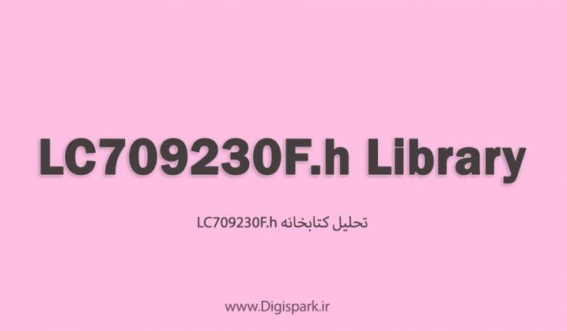 lc709230f-h-arduino-library-digispark